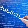 Grammar Tips: German Words Found in English